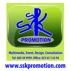 new ssk logo on posting 2013 copy