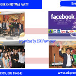 facebook Christmas party copy