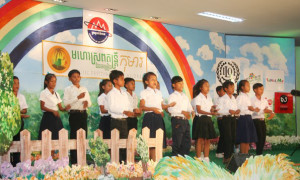 band children contest 2012